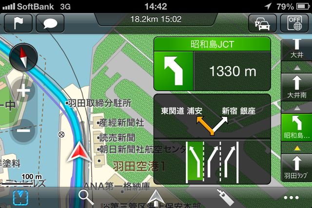 MapFanPlus-099.jpg