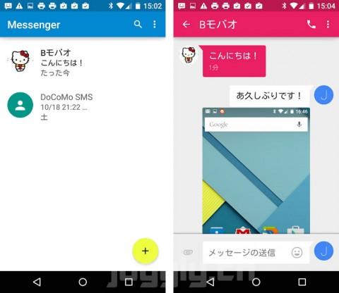 Messenger-01-480x416.jpg