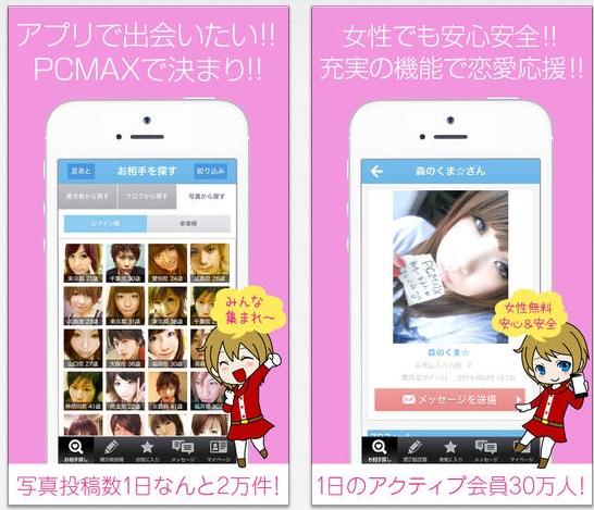 appsc.jpg