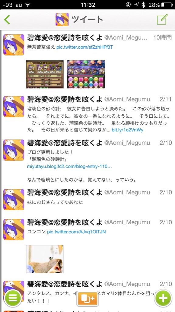 fc2blog_20160212113739e58.jpg
