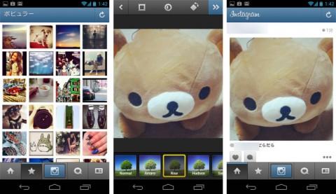 instagram-01-480x277.jpg