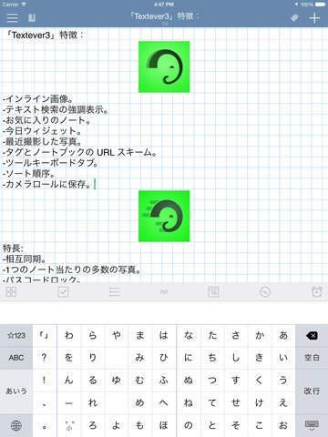 ipad_preview2.jpg