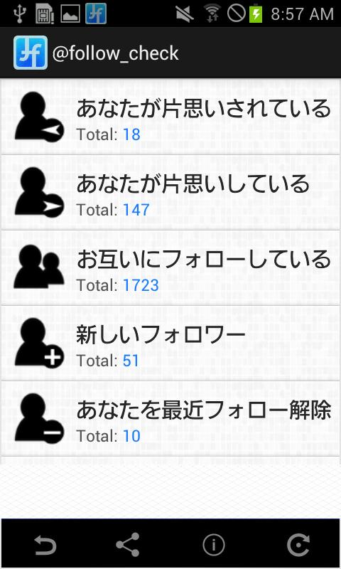 screenshot_2013-06-29-08-57-57_ja_v1.png