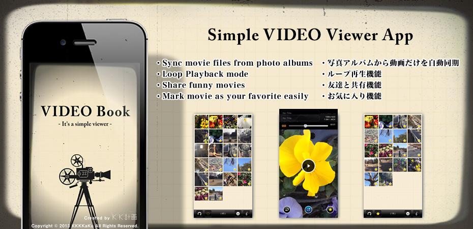 videobook_top.jpg