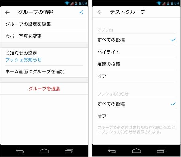 yu_group3.jpg
