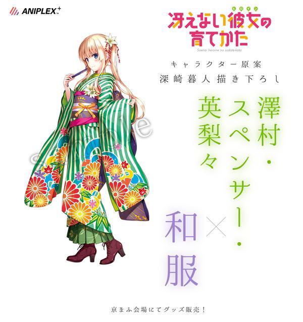 kyoumafu1.jpg