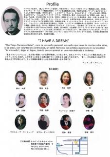 flyer20150910_ura.jpg