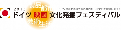 蠎・ア邏譚・fes_title