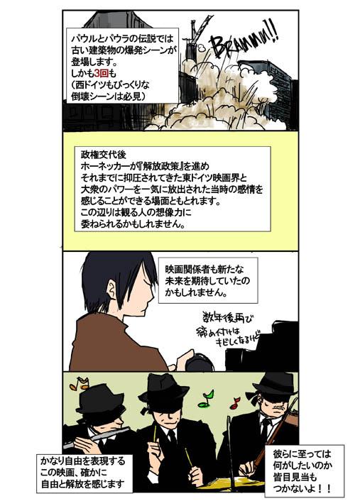 manga01のコピー