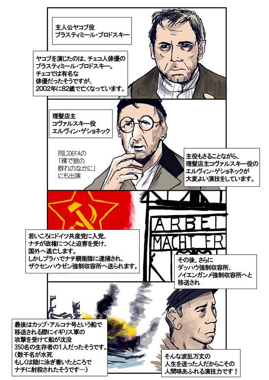 manga02のコピー