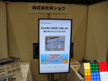 看板情報ブログ 〜ウリブロ〜