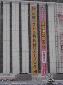 $看板情報ブログ 〜ウリブロ〜