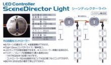$看板情報ブログ 〜ウリブロ〜-シーンヂレクター