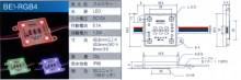 $看板情報ブログ 〜ウリブロ〜-RGB4