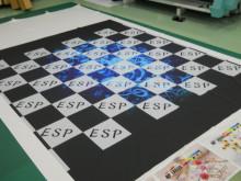 $看板情報ブログ 〜ウリブロ〜-プリント完了