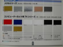$看板情報ブログ 〜ウリブロ〜-カタログ1