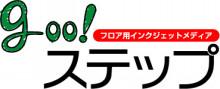 $看板情報ブログ 〜アリブロ〜