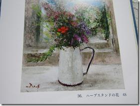2015IMG_4743