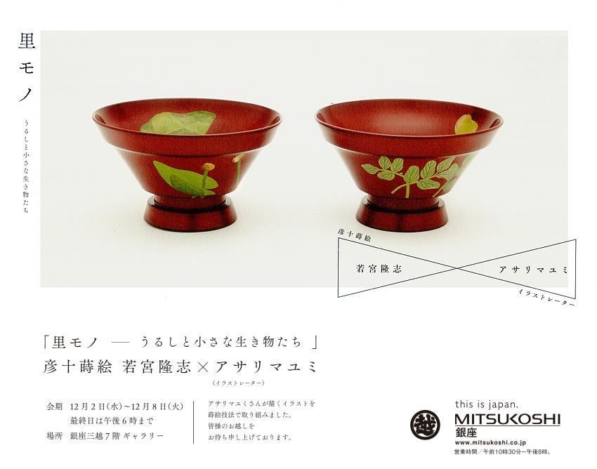 hikozyu のコピー