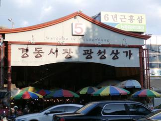 京東市場正面