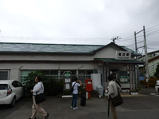 P9060005.jpg