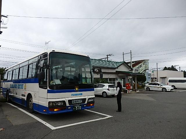 P9060009.jpg