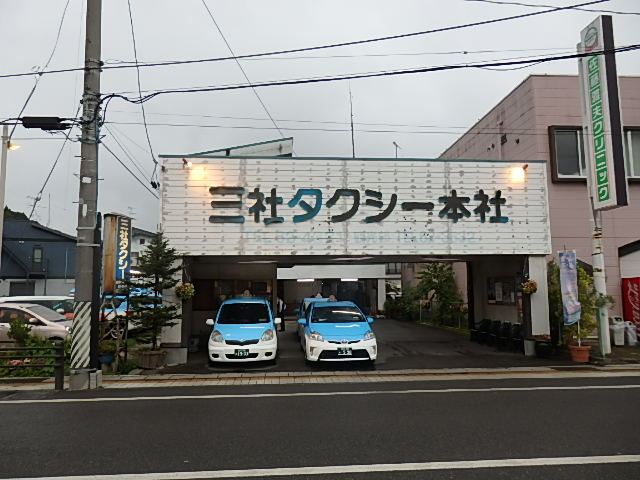 P9080150.jpg