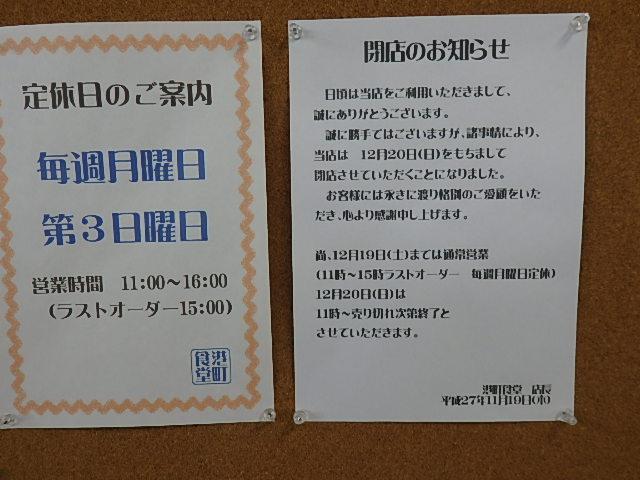 PB290014.jpg