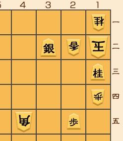 フルーツメール、詰将棋の問題、10月11日