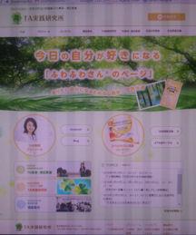 DSC_3276.jpg