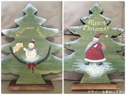 40クリスマスツリー