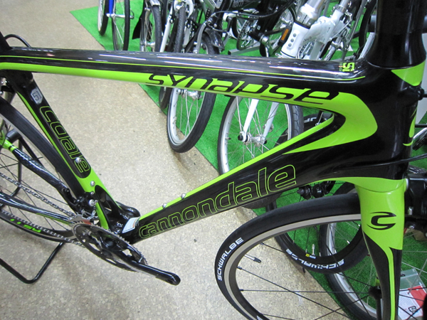 cannondale_synapse1.jpg