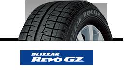 REVO GZ 271008