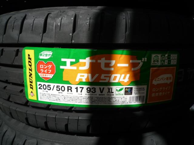 P1220528.jpg
