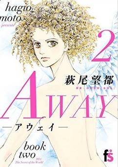 away_l.jpg