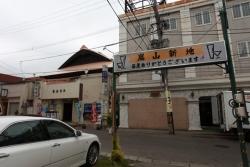 嵐山通り側