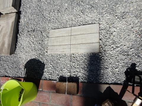 20151016コンクリート石板3