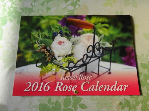 20151020カレンダー