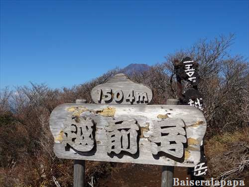 越前岳DSC03432_R