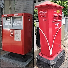 1 Post box