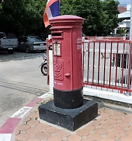 4 Thai country post box