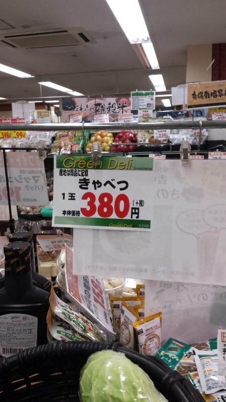 20151018_194336.jpg