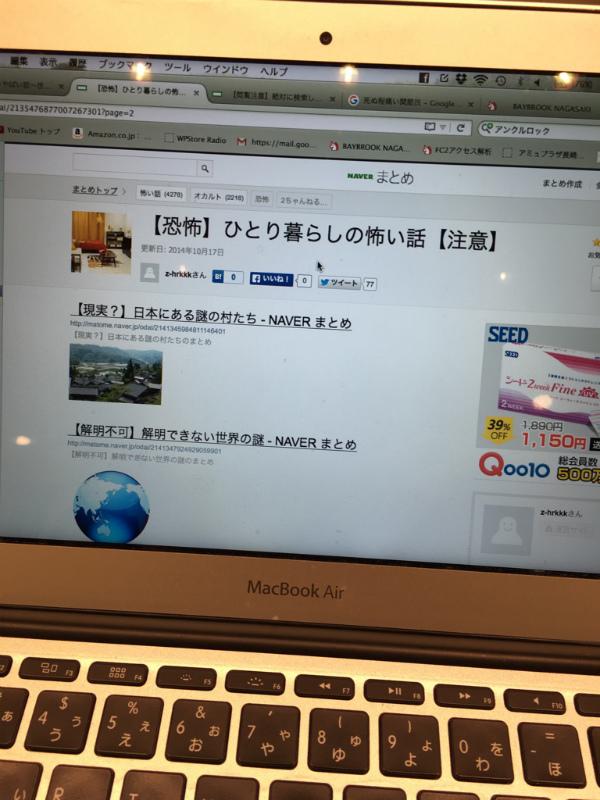 20151026恐怖001