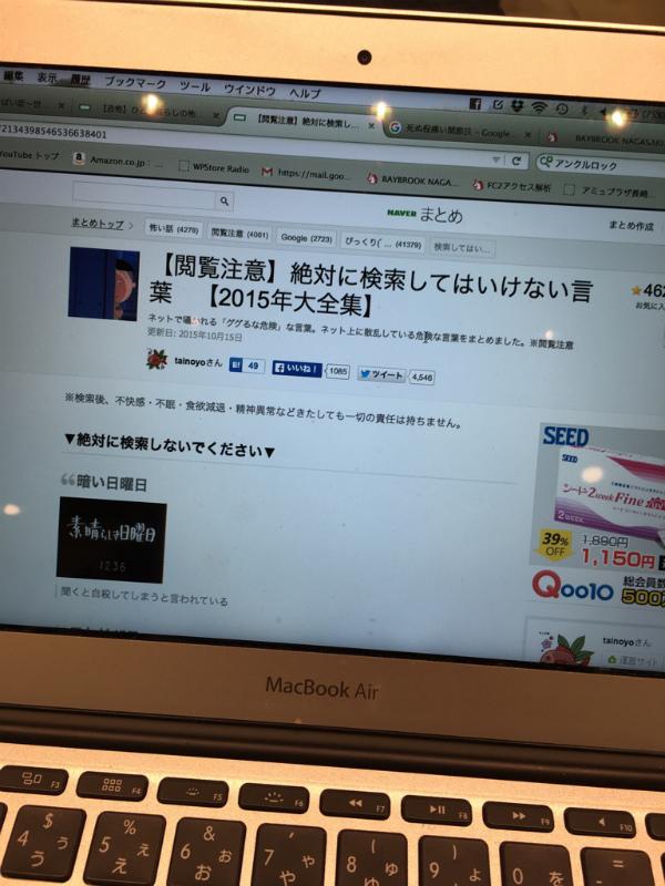 20151026恐怖002
