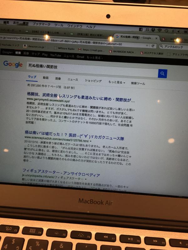 20151026恐怖003