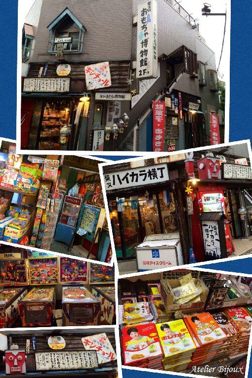 001-ハイカラ横丁