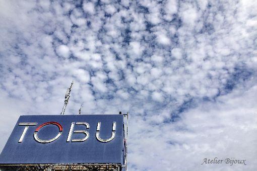 005-TOBU-秋空