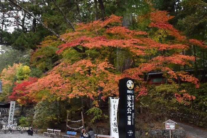078-日光社寺