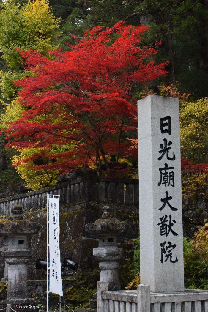 077-日光社寺