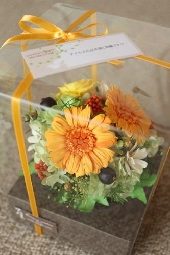 flower-20151003-00.jpg